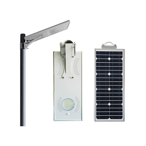 Integrated Solar Light